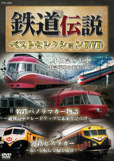 DVD1ジャケット.jpg