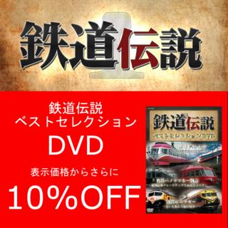 DVDku-pon.png