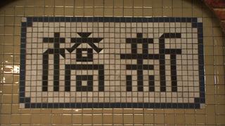 逡ェ螳」邏�譚・36-4.png
