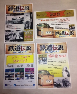 #5ポスター関東20140422.JPG